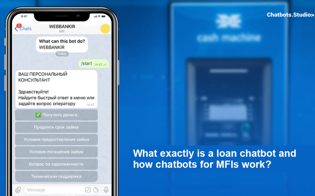 Loan chatbots for instant messengers: What exactly is a loan chatbot and how chatbots for MFIs work